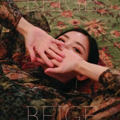 Still In Love With You - Beige