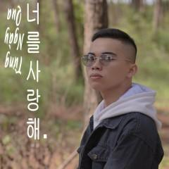 Từng Ngày Qua (Single)