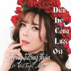 Hồng Tường Thán (Cover) (Single) - Tuyết Mai