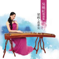 Zheng Recital - Connie Ng