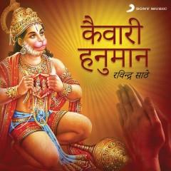 Kaiwari Hanuman - Ravindra Sathe