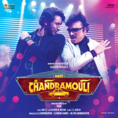 Mr. Chandramouli (Original Motion Picture Soundtrack) - Sam C.S.