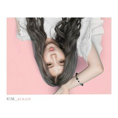 You Are My Spring (Single) - Kim Areum