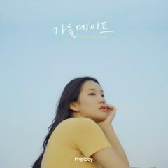 Autumn Date (Single)
