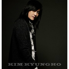 Live 2009 - Kim Kyung Ho