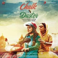Chalk N Duster (Original Motion Picture Soundtrack) - Sandesh Shandilya