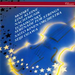Tchaikovsky: Serenade for Strings / Mozart: Eine kleine Nachtmusik; Divertimento in D - Seiji Ozawa, Saito Kinen Orchestra