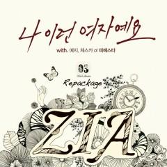 ZIA 03rd Album Repackage (Such A Woman) - ZIA