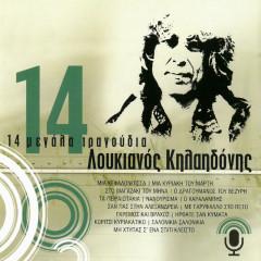 14 Megala Tragoudia - Loukianos Kilaidonis