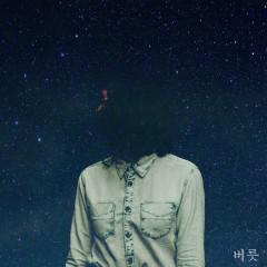 Habit (Single) - Stay Tune