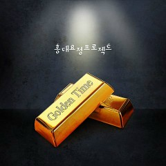 Golden Time (Single) - Hongdae Fairy Project