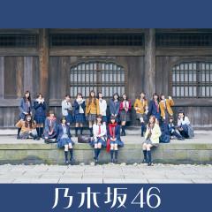 Itsukadekirukarakyoudekiru (Special Edition) - Nogizaka46