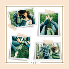 I Could Not Erase Your Photo Yet (Single)