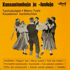 Kansantanhuja ja -lauluja - Various Artists