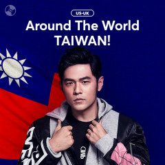 Around The World: TAIWAN! - Various Artists