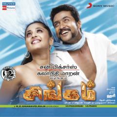 Singam (Original Motion Picture Soundtrack) - Devi Sri Prasad