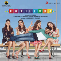 Nannbenda (Original Motion Picture Soundtrack) - Harris Jayaraj