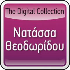 The Digital Collection - Natassa Theodoridou