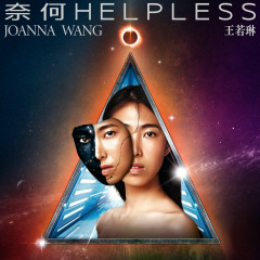 Helpless - Joanna Wang