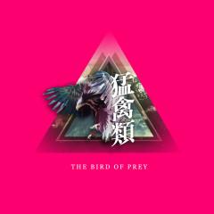 The Bird Of Prey - Defconn