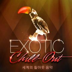 이색적인 칠아웃 (퓨어 월드 뮤직 비트 50선) - Various Artists