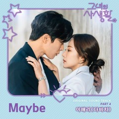 Her Private Life OST Part.4