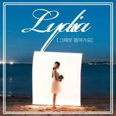 Go Back To That Time (EP) - Lydia