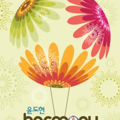 Harmony - Yoon Do Hyun