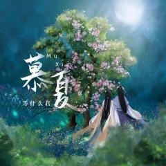 Mộ Hạ / 慕夏 (Single) - Đẳng Thập Ma Quân