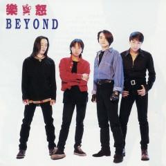 Rock N Roll - Beyond