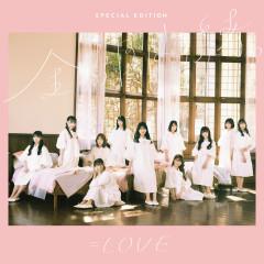 Zenbu Naisyo (Special Edition) - =LOVE