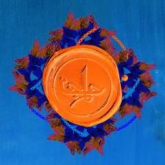 Talk 2 Me (Cadenza Remix) - TALA