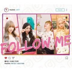 Follow Me (Single)