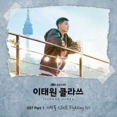 Itaewon Class OST Part.1 (Single)