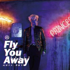 Fly You Away (Remix) - Alex Chou