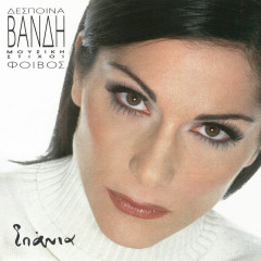 Spania - Despina Vandi