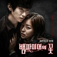 Vampire Flower OST