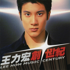 Lee Hom Music Century - Leehom Wang