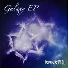 Galaxy EP - Seraphina Recordings