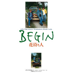 Hanamachibito - BEGIN