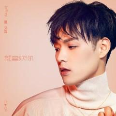 Anh Thích Em / 就喜欢你 (Single) - Đổng Hựu Lâm
