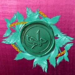 Zal (Tre Capital Remix)