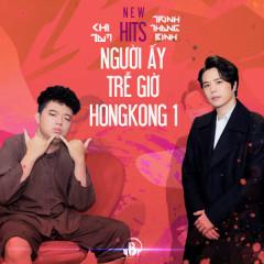 New Hits (EP) - Trịnh Thăng Bình, Chí Tâm