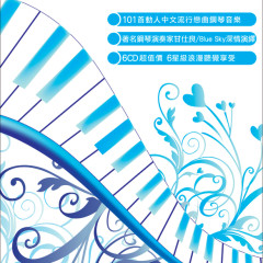 Gang Qin Lian Qu 101 (6 CD) - Various Artists