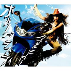 Haneuma Rider