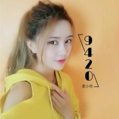 9420 (Single)
