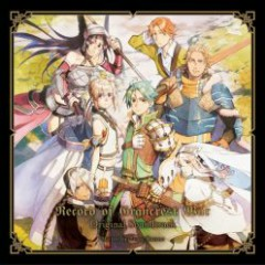 Grancrest Senki Original Soundtrack CD1