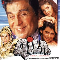 Qila (Original Motion Picture Soundtrack)