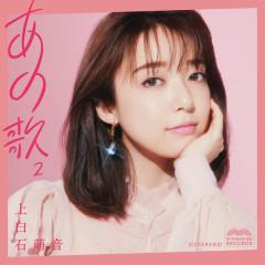 Anouta-2- - Mone Kamishiraishi