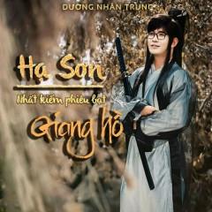 Hạ Sơn, Nhất Kiếm Phiêu Bạt Giang Hồ (Single) - Dương Nhân Trung